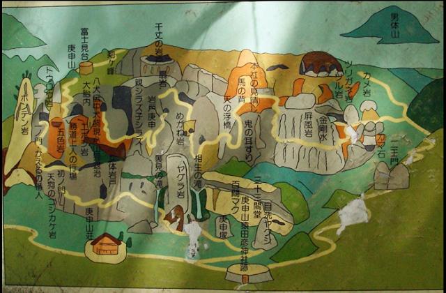庚申山 お山巡りマップ  sky 130.png