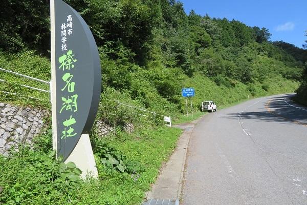 IMG_3176 haruna 01.jpg